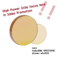 High power ZnSe optical laser focus lens