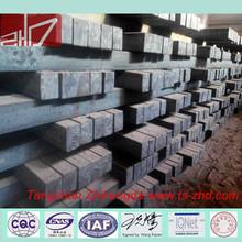Prime steel square bar/blast furnace