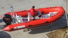 bigger Aluminum RIB,bigger Aluminum hull inflatable boat , aluminum rigid inflatable boat
