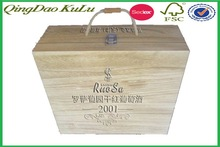 factory price eco friendly antique style wooden wine gift box with hinger lid