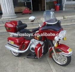 2014 hot kid three wheel motorcycle for sale
