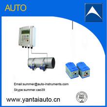 CE certificate waste water liquid rs485 power supply digital water flow meter