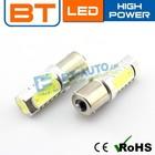 2015 Tuning Light 6w 7.5w 1156 1157 Led Auto Bulb Led Automobile Lamp