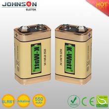 hotsale 9v 6lr61 the best alkaline 9v battery //and others