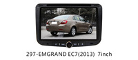 touch screen car radio for Geely emgrand ec7 2013 car dvd player gps navigation system