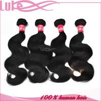 Grade 6A Virgin Brazilian Remy Hair Chocolate Hair Extension