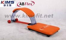 New fashion Abdominal exercise machine AB Flex