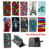 Hot Selling PU Leather Wallet Style Stand Magnetic Flip Case Cover For iPhone 6 Plus