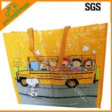 Custom pp woven shopping tote bag