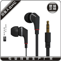 new design voice changer earphone with super bass sound mixed color is available