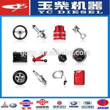 Venta al por mayor Original de China de fábrica de la alta calidad precio más barato cubierta de asiento de coche venta