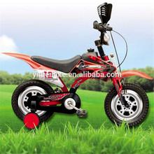 Cool boys riding kids gas 50cc dirt bikes for kids / kids petrol bikes