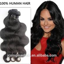 Qualité 7A vague de corps de brésilien de vierge extension de cheveux, Aucun rejet tangle gratuit grossiste brésilien cheveux
