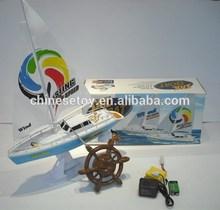 Mini Pushball racing RC Boat RC Toys
