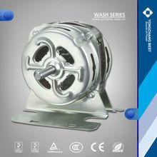 wholesale ac universal motor for blender or food processor