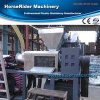 New Design High Output PP PE Plastic film squeezing dewatering machine plastic film drying machine