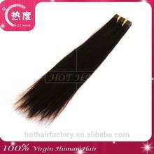 26 inch best quality virgin brazilian hair weft 100% raw brazilian tape in hair extensions