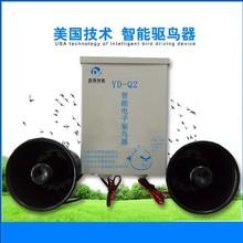Intelligent electronic digital bird repeller ultrasonic bird repeller sound repeller