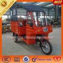 Heavy duty gas motor passenger three wheel motorcycle for sale