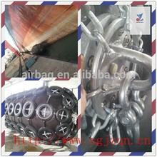 Ship upgrading pneumatic marine rubber fender, floating docks, marine rubber fender manufacturer
