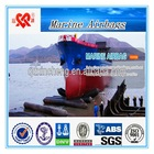 High sealing and safety for boat hoisting marine rubber airbag