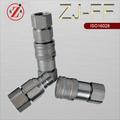 Zj-ff iso16028 aço carbono face plana tipo acoplador construção