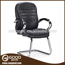 computer lounge chair
