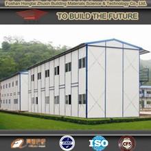 High quality prefabricated home, dormitory