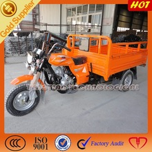 Heavy duty gas motor 250cc motorcycle trike for sale