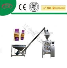 Best Price Coco/Spice/Chili/Currie/Pepper/Milk Powder Packing Machine