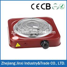 HP-100BR Cooking Range