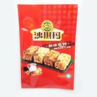 2015 chinese new year gift packaging bag