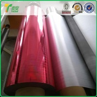 BOPP holographic film/holographic Biaxially Oriented Polypropylene/holographic bopp lamination film
