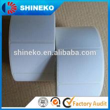 Self adhesive self cutting transfer paper