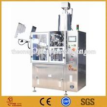 automatic cosmetics powder homogenizer machine( Baked powder material mixer)