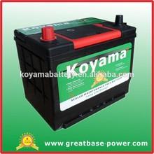 KOYAMA 60ah 12V smf car battery 55D26R