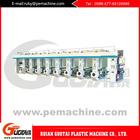 china wholesale market used label printing machine