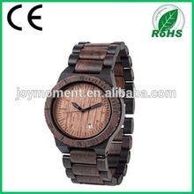 Quartz Watch,Wooden Wrist Watch