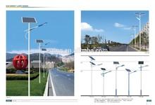 Solar LED road light, solar LED road lamp, outdoor LED street light