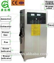 ozone water sterilizer / portable ozone generator for water treatment , halogenerator china