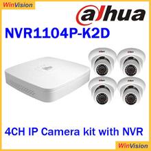 Dahua home security use 1080p NVR kit NVR1104-P 1PCS and IPC-HDW1200S 4PCS