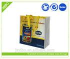 Foldable reusable recycle custom pp woven polyester shopping bag