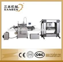 Sbs-320 düğün kartı baskı makinesi, düz ekran baskı makinesi satışı, fiyat baskı makinesi