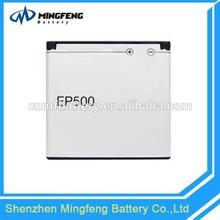 For Sony Ericsson U5i/U8i/X8/E15i Battery EP500, Made by Manufacturer