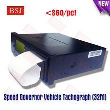 Car black box vehicle travelling recorder with speed limit function and print function