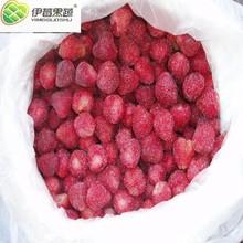 price for frozen strawberry,fresh strawberry,best share strawberry fruit