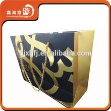 Top sale romantic cute style paper gift bag