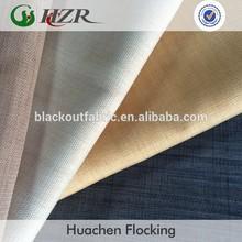 China Blackout Fabric Manufacturer Home Textile Exporter