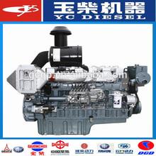 New High Quality Cheapest original YUCHAI diesel engine 80cc bicycle engine kit