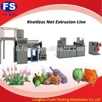 bath shower mesh extrusion line/fruit packing net machine
